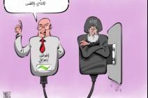 الموقف العراقي وأزمة إيران