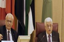 منظمة التحرير الفلسطينية: سنعلق الاتصالات كافة مع الإدارة الأميركية