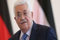 خبراء إسرائيليون: تراجع عباس في أزمة المقاصة إنجاز إسرائيلي