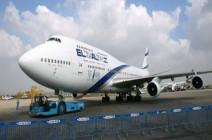 """""""فضيحة"""" في شركة طيران إسرائيلية"""