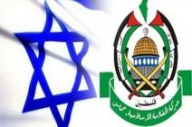 """حماس: اتصالات إسرائيلية """"غير مباشرة"""" لتحريك تبادل الأسرى"""