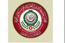 إعلان هام سيصدر في القمة العربية