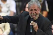 لولا دا سيلفا يعلن ترشحه لرئاسة البرازيل رغم إدانته بالفساد