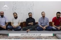تصريحات مثيرة لـ  أسرى حزب الله بعد الإفراج عنهم (شاهد)