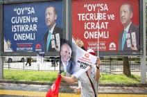 تركيا.. كل ما تريد معرفته عن الانتخابات الرئاسية والبرلمانية