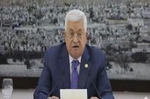 الرئيس الفلسطيني: جميع المستوطنات الإسرائيلية ستزول