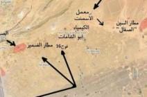 """الأسد يسلّم مطار """"السين"""" العسكري لإيران"""