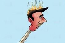 الأسد أو نحرق البلد