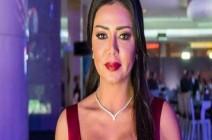 رانيا يوسف تتعرض لهجوم عنيف بسبب حيوان أليف (فيديو)