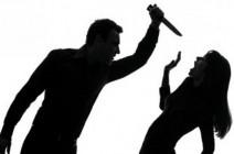 الأردن : رجل يطعن زوجته ويلوذ بالفرار