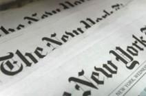نيويورك تايمز: قصة انتظار ترامب لمكالمة روحاني ومحاولة ماكرون الفاشلة في نيويورك