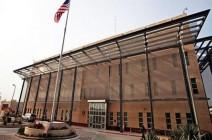 ترجيح أميركي.. فصيلان استهدفا سفارة أميركا ببغداد