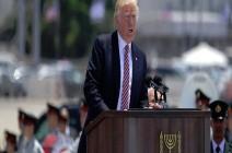 ترمب يتعهد بحماية إسرائيل من صواريخ حماس وحزب الله