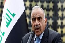 عبدالمهدي: لن نقبل بكيانات غير شرعية أو سلاح خارج سلطة الدولة