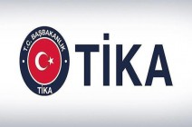 """قرار إسرائيلي للحد من أنشطة """"تيكا"""" التركية في الأراضي الفلسطينية"""