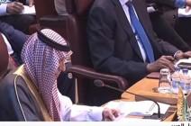 كلمة وزراء خارجية السعودية والبحرين فى إجتماع وزراء خارجية العرب اليوم فى القاهره توعدوا فيها ايران
