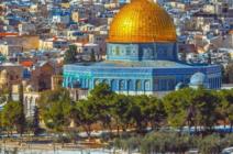 """إسرائيل: اعتراف أستراليا بشأن القدس """"خطأ"""""""
