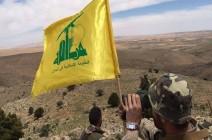 يديعوت: إسرائيل تريد إحباط حزب الله بدلا من ضربه بقوة