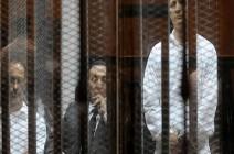 محكمة مصرية تخلي سبيل نجلي مبارك بضمان مالي