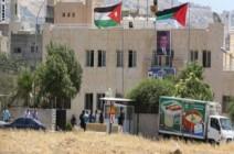 امن الدولة: احكام مشددة بحق 17 متهما بالترويج لعصابة داعش الارهابية