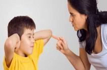 كيف تعاقبين طفلك بطريقة تربوية؟