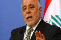 العبادي يعلن انتهاء الحرب على تنظيم الدولة في العراق