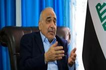 عبد المهدي: التحدي الأكبر حاليا تشجيع الاستثمار وإعادة الإعمار