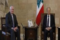 عون: على واشنطن أن تعمل على منع إسرائيل من استمرار اعتداءاتها على لبنان