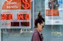 هبوط جديد للروبل الروسي