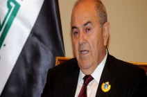 علاوي: لا أدري من يحكم العراق.. هل هو السيد السيستاني أم العبادي أم الأمم المتحدة؟