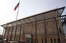 السفارة الأمريكية في بغداد تحذر مواطنيها من السفر إلى العراق