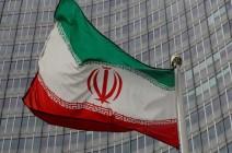 الخارجية الإيرانية تستدعي السفير العراقي في طهران وتسلمه رسالة احتجاج