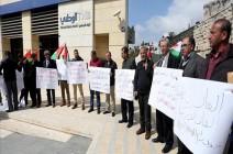 """فلسطينيون ينددون بدعوة بريطانيا لنتنياهو للاحتفال بمئوية """"وعد بلفور"""""""