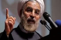 روحاني: سننتج أجهزة طرد مركزي متطورة إن واصلت واشنطن ضغطها
