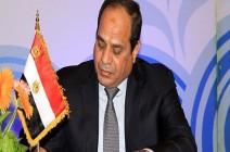 مصر.. السيسي يوجه بالإفراج عن جميع الغارمات بعد سداد ديونهن