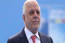 العبادي: ملتزمون بعدم استخدام الدولار بتعاملات إيران