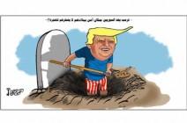 ترامب يعد السوريين بمكان آمن ببلادهم لا يضطرهم للهجرة!!