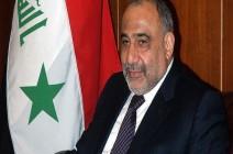 عبد المهدي يحذر حكومة العبادي من توقيع عقود وتغييرات وظيفية