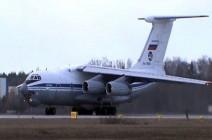الكرملين: روسيا ترسل طائرة مساعدات طبية للولايات المتحدة