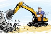 نتنياهو يقود آلة الدمار الإسرائيلية