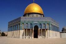 الاحتلال يرحب بقرار أستراليا بشأن القدس المحتلة