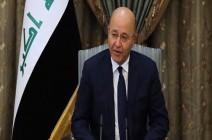 صالح: العراق لن يكون ساحة حرب لتصفية الحسابات