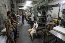 تشديد الحصار الإسرائيلي يُهدد العام الدراسي الجديد بغزة