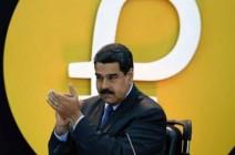 فنزويلا تستعين بعملة افتراضية لمواجهة أزمتها الاقتصادية