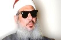 الإبراشي: هكذا أوقع عميل مصري بعمر عبد الرحمن (فيديو)