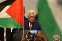 الرئاسة : ابو مازن افشل صفقة القرن