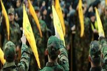 """مشروع قانون أمريكـي لنزع سلاح """"حزب الله""""اللبناني"""