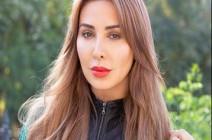 بالصورة : جويل مردينيان ببنطلون جلد احمر يبرز أنوثتها على الانستجرام