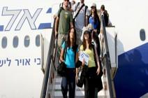 موقع إسرائيلي يكشف سبب الهجرة العكسية من إسرائيل