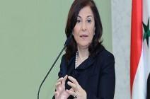 بثينة شعبان: الاتفاق الأميركي التركي المعلن غامض